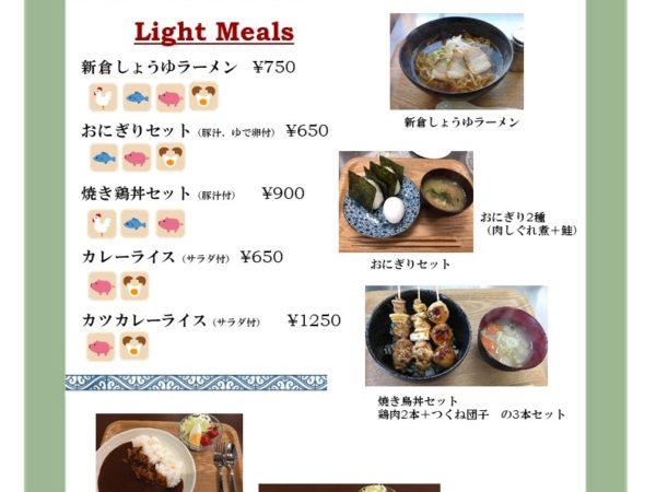 arakura meal menu 1