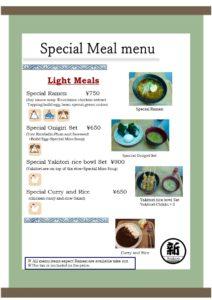 arakura Muslims & vegetarians menu 1