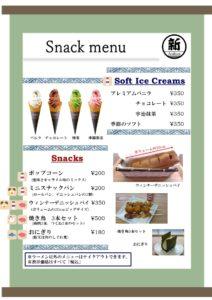 arakura meal menu 2
