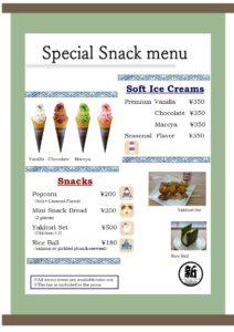 arakura Muslims & vegetarians menu 2