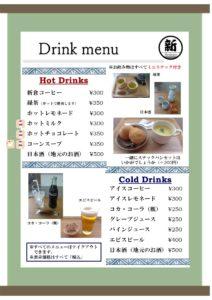 arakura meal menu 3