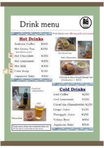 arakura Muslims & vegetarians menu 3
