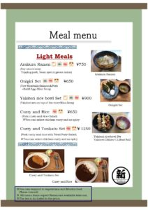 arakura meal menu 1 Eng
