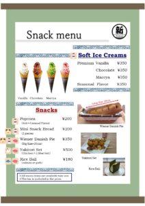 arakura meal menu 2 Eng
