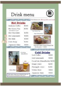 arakura meal menu 3 Eng